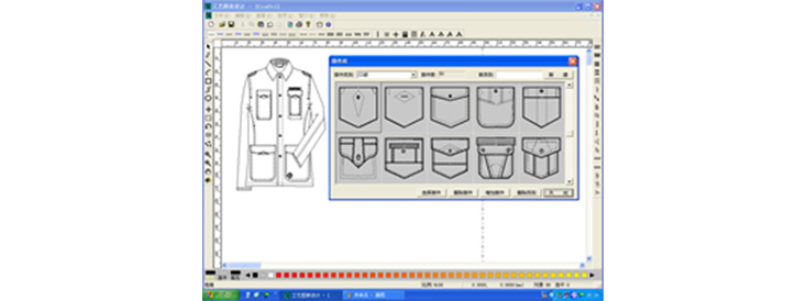 IECHO Garment CAD software was first promoted by the China National Garment Association as a CAD system with domestic independent knowledge brands