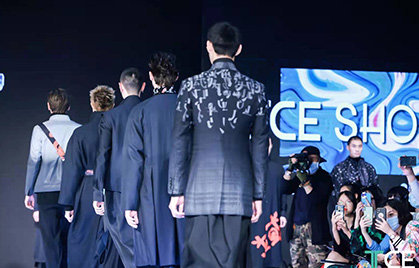 Shanghai Tailored Clothing Exhibition