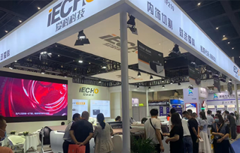IECHO at the China International Automotive Aftermarket Fair (CIAAF)