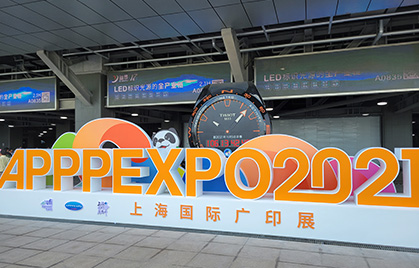 The 30th APPPEXPO