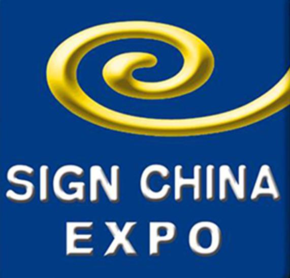 SIGN  CHINA 2021